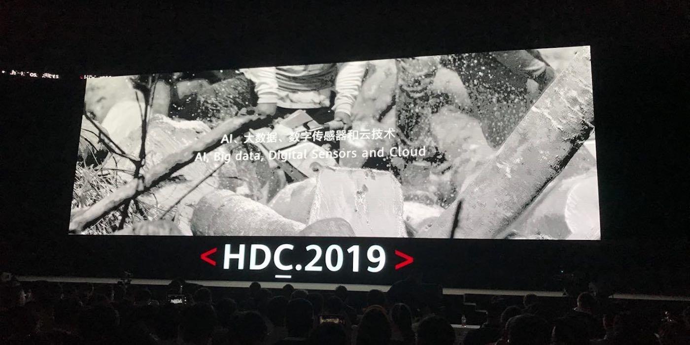 Huawei представила собственную операционную систему — HarmonyOS