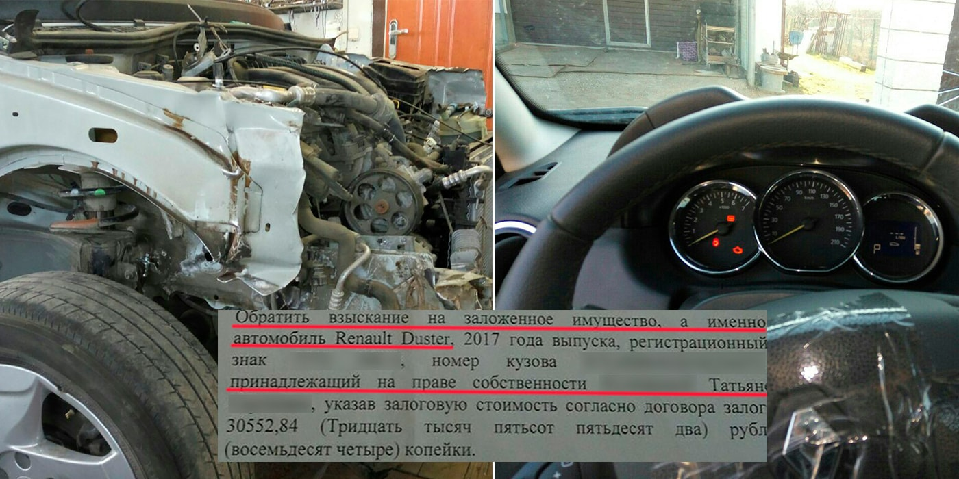 Гродно авто под залог технический координатор в автосалон вакансии москва