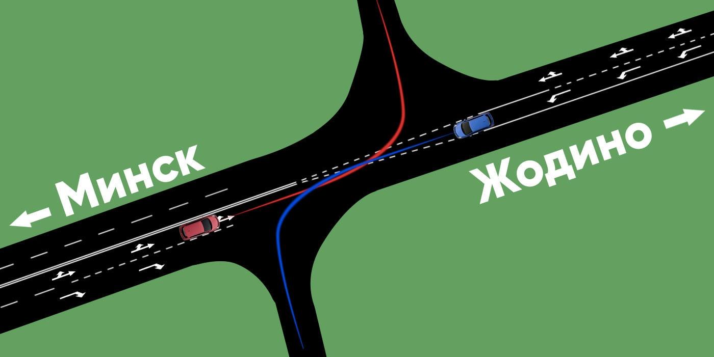 Как разъехаться? Курьез с левыми поворотами на борисовской трассе(видео)