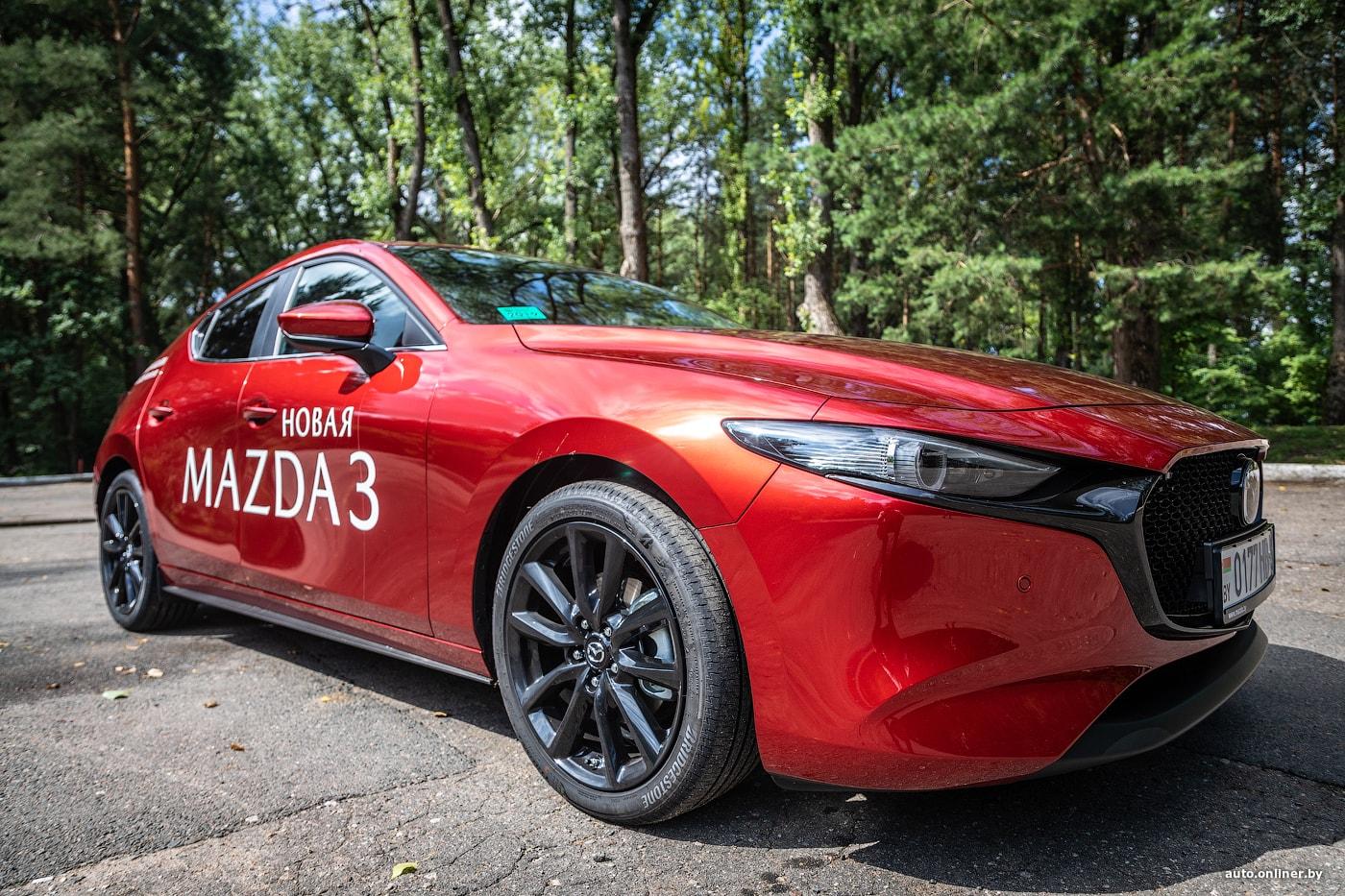 Тест-драйв Mazda3: все плюсы и минусы самого красивого автомобиля С-класса(видео, 23 фото)