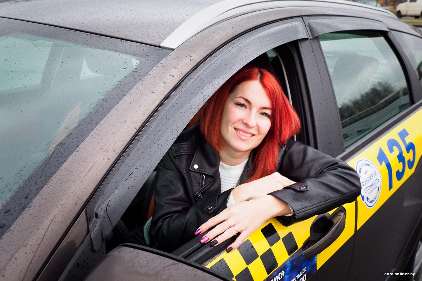 Берут ли девушек на работу в такси девушка модель содержания образовательной работы