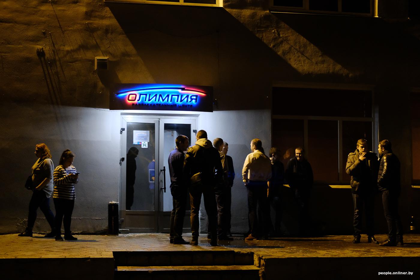 Ночной клуб в марьиной горке геей клуб в москве