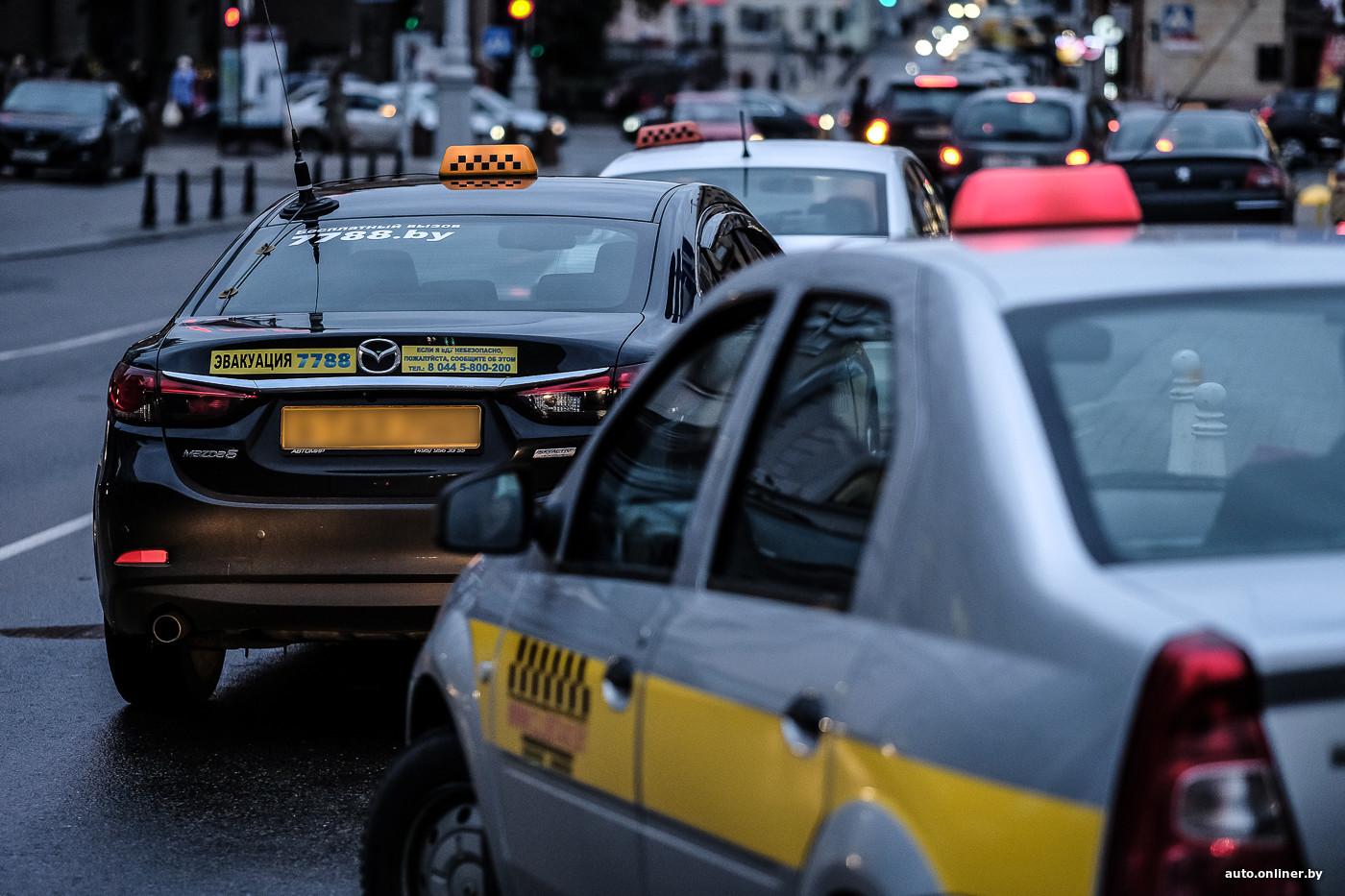 фото машины ситроен ксантия такси 7788