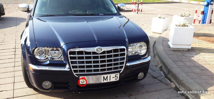 управление транспортным средством с одним регистрационным знаком