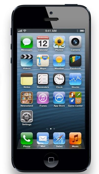 Приложение на iphone попа и сиськи