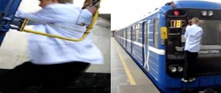 случай в метро как мужик жопу порвал