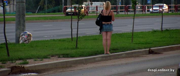 форум минские проститутки
