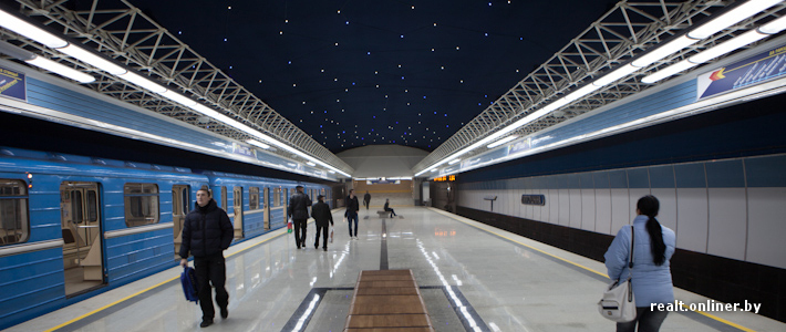 Фоторепортаж: три новые станции метро открылись в Минске