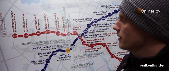 Видеорепортаж: иностранец пытается прочесть названия станций минского метро в официальной транслитерации