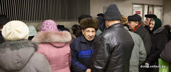 Налоговые льготы для пенсионеров по пушкинскому району московской области