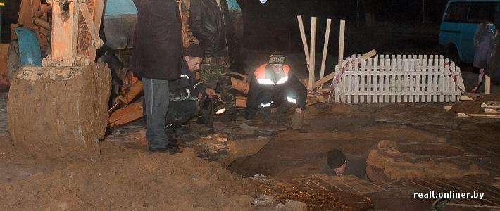 В Горках муж и жена провалились под плитку, уложенную накануне «Дажынак»