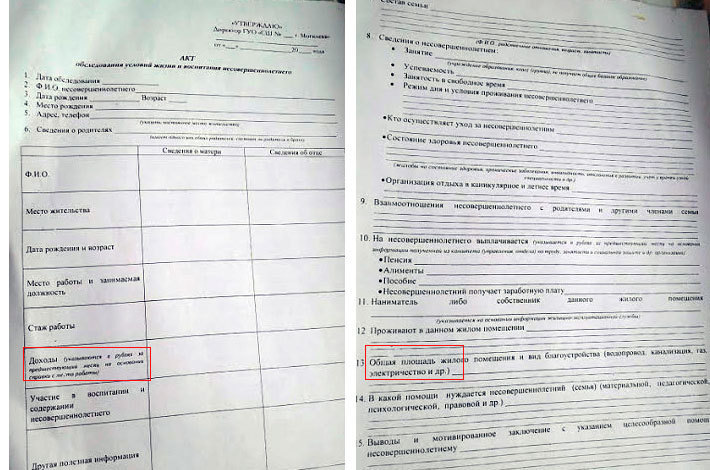 Какие документы необходимы для оформления квартиры в собственность рязани