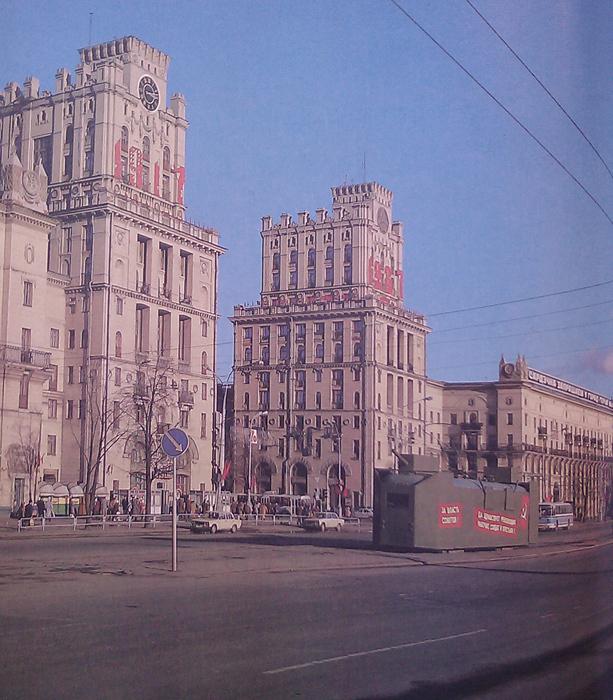 Минск советской эпохи