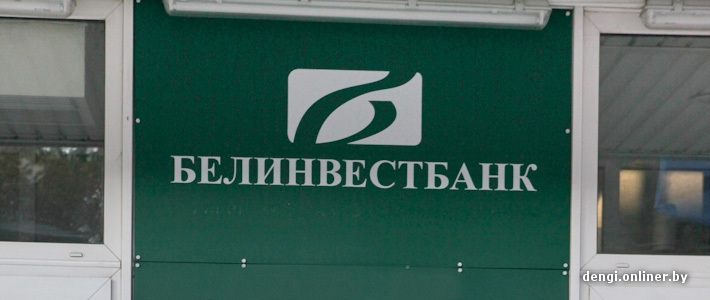 русфинанс банк кредит росбанк