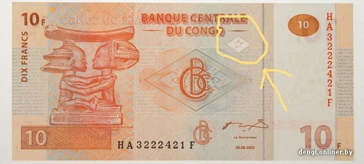 23580040fc85 Защитная нить. Данный тип защиты сейчас применяется практически на всех  современных банкнотах в мире, в том числе и в Беларуси. На первом этапе на  просвет ...