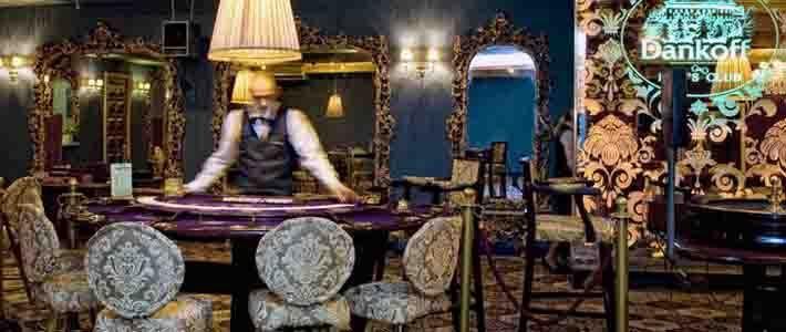 казино даньков клуб