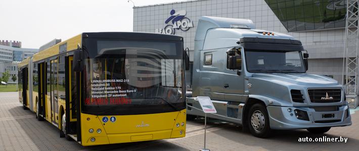 МАЗ показал новый самый «многодверный» автобус