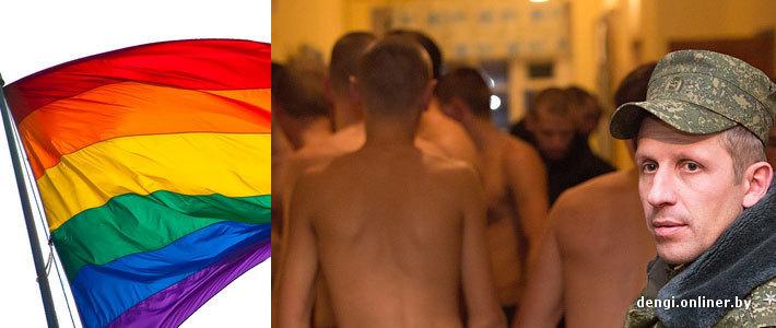 Видео трахаются геи ваще охренели
