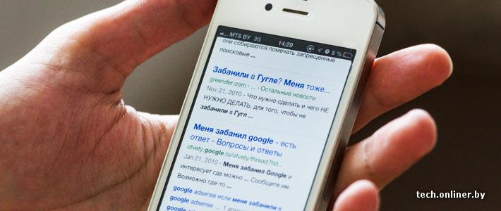 byfly винит в недоступности Google поисковую компанию