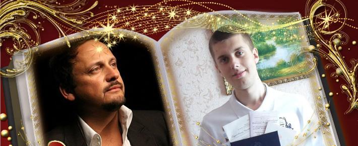 20-летний поэт из Слуцка: «Я с 17 лет слушаю только Стаса Михайлова, а талант у меня от бога»