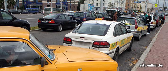 taksisti-razvodyat-telok-domashnie