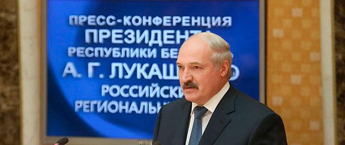 Пресс-конференция Лукашенко для российских региональных СМИ