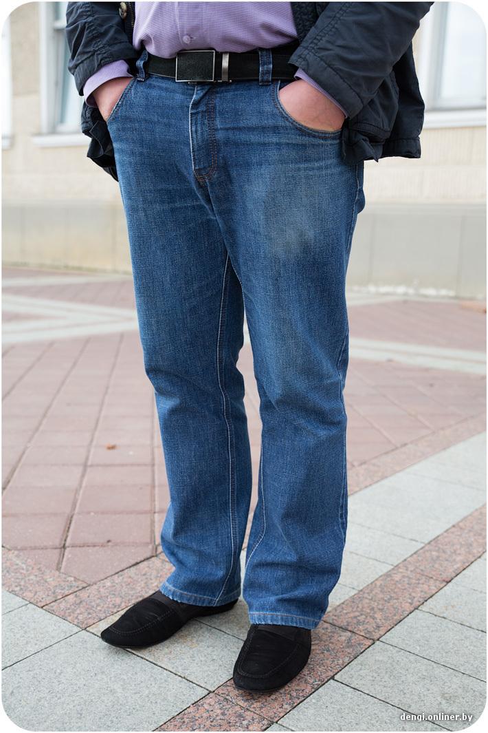 Девушка розовыми мужской секс в джинсах видео россии
