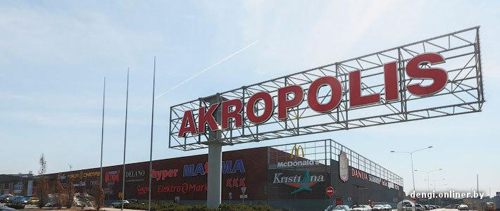 Jamam в «Акрополисе» и «черная пятница» в ТЦ «Европа»: скидки до 50%