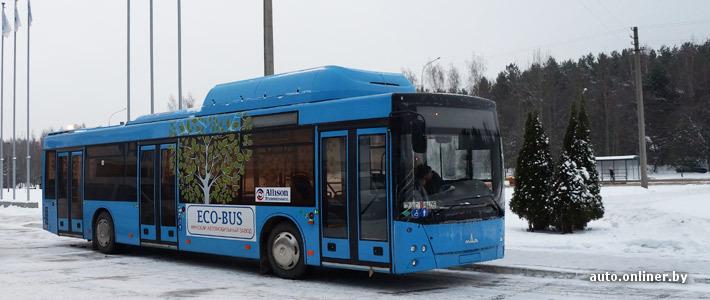 В Минске представили автобус МАЗ, работающий на метане