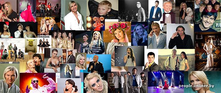 Сколько стоят белорусские музыканты: «Топлесс» — 12 миллионов, Ланская — 15, J:Морс — до 100 миллионов рублей