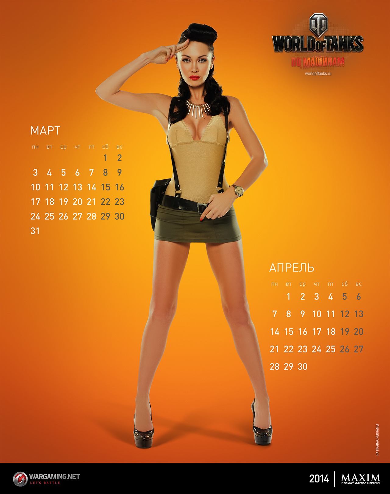 Фотка на рено нарисована голая женщина