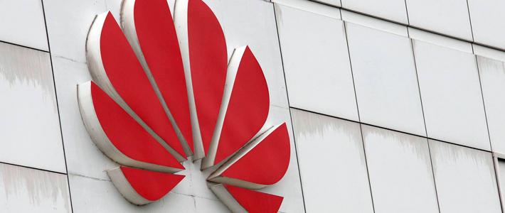 Huawei хочет реализовать в Минске проект «Безопасный город»