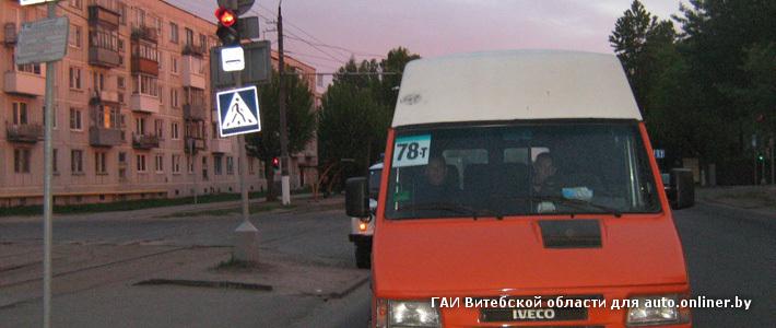 дтп джип вольво с автобусом 21.05.2014