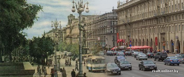 Было — стало: каким зеленым был Минск раньше