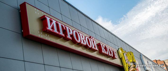 Музей советских игровых автоматов отзывы
