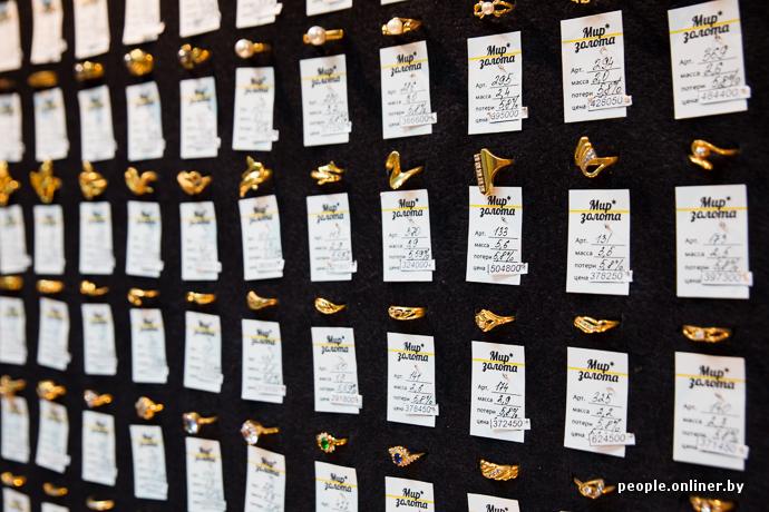 Учитывая, что мы работаем только с металлом заказчика, мастерской накладно  содержать витрину с изделиями из золота на 3—4 килограмма, ... 9544b09f4fa