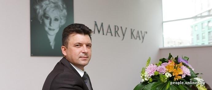 Фирма мэри кей в минске — 14