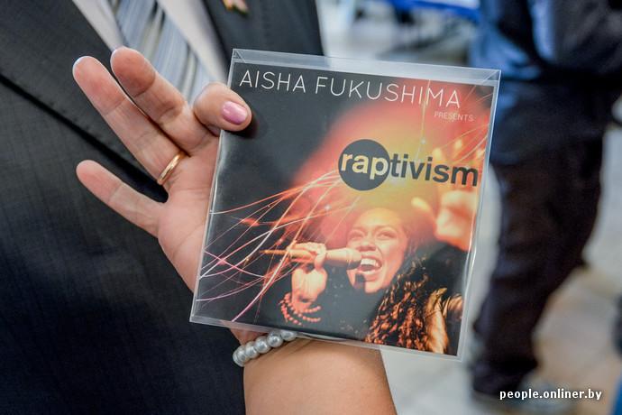 Аиша Фукушима, Дрибин