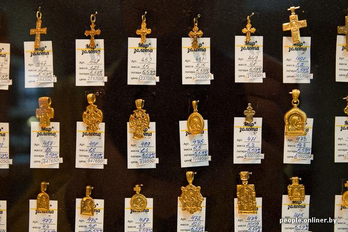 Ювелиры показали, как делают украшения из золота d2f1f8984aa