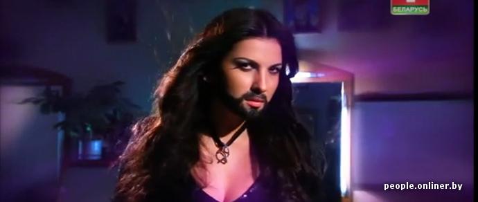На БТ вышла реклама отбора на «Евровидение», в которой Кончита Вурст сбривает бороду: «Так в наш финал не попадешь!»