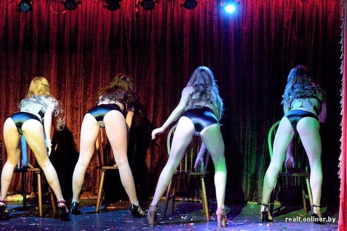 Трусики на девушках во время танца фото 399-28