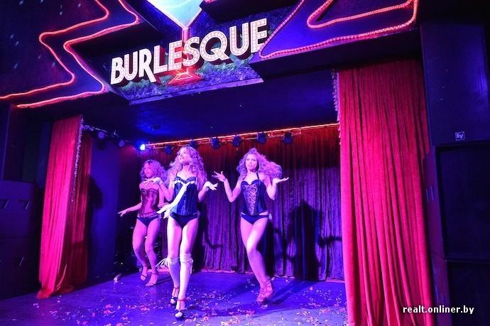 Burlesque клуб в москве видео ночные клубы снежное
