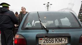 Минская ГАИ поощрила водителей, никогда не нарушавших ПДД