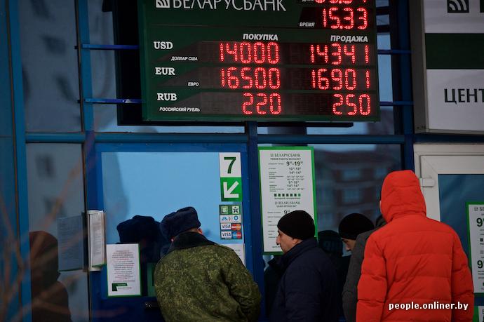 Выгодный курс обмена валюты доллар евро в банках Москвы