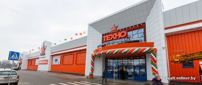 Фоторепортаж: в Курасовщине открылся гипермаркет «Корона»