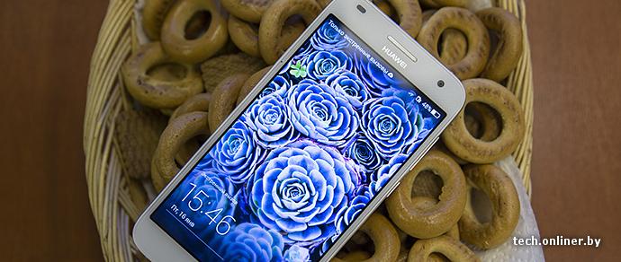 Дорогой снаружи, скромный изнутри: обзор фаблета Huawei Ascend G7