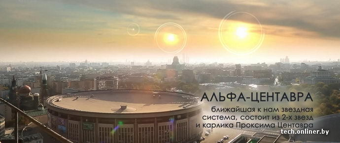Роскосмос показал на видео альтернативную Солнечную систему