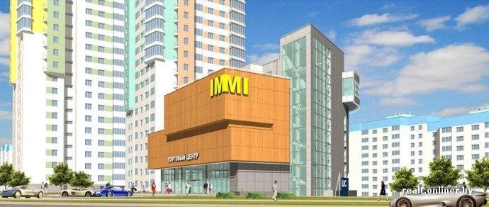 Веснянка против: жалобы жильцов остановили строительство торгового комплекса на Тимирязева