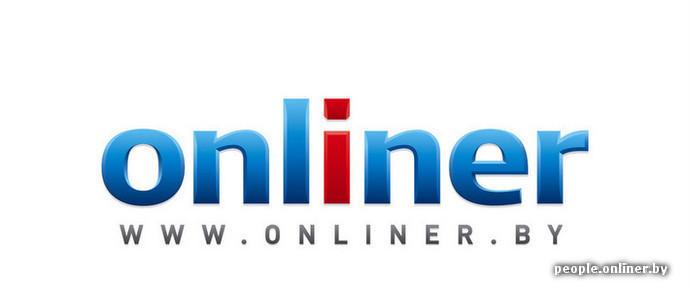 Каталог и «Автобарахолка» Onliner.by снова доступны для посетителей!