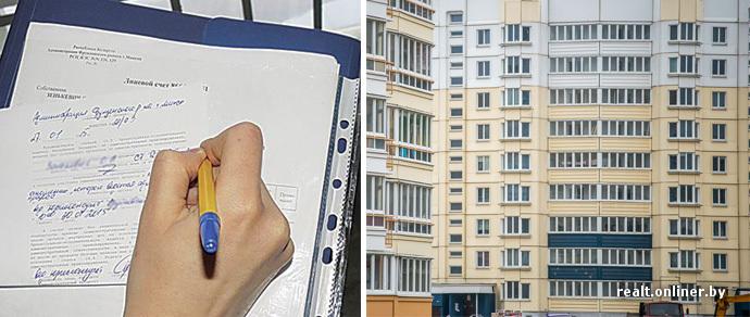 В поисках квартиросдатчиков-нелегалов: рейд по льготным квартирам в Каменной Горке